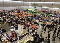 京都府農林水産フェスティバル2017