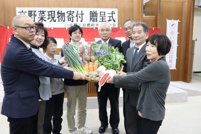 福祉施設へ京野菜を寄付