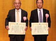 日本農業新聞全国大会