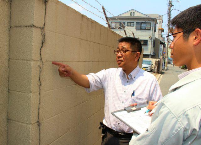 JAグループ京都地震等自然災害対策本部 ブロック塀調査