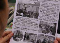 JA京都中央営農者会が会報誌を発行