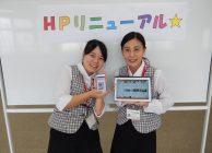 JA京都中央ホームページリニューアル