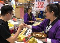 台湾で京たんご梨をPR