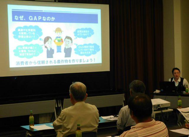 JA京都市版GAP制度を創設