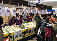 「京都府農林水産フェスティバル2018」で対面販売