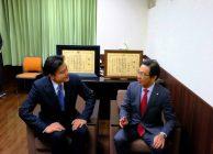 日本一のてん茶を知事に報告