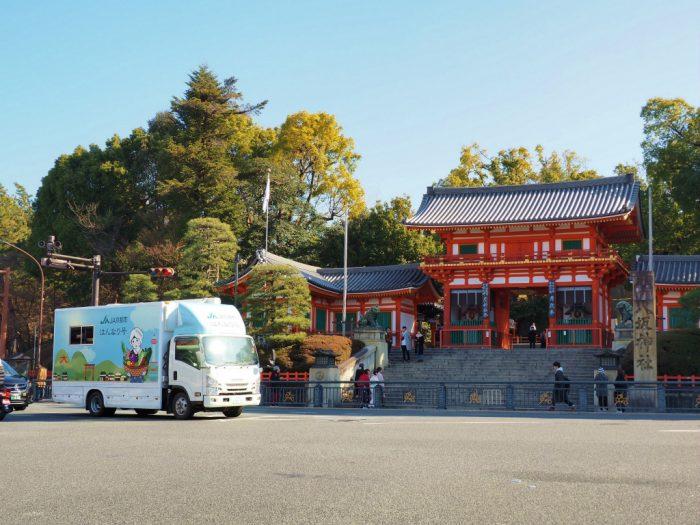 JA京都市「はんなり号」新春の都大路を駆ける
