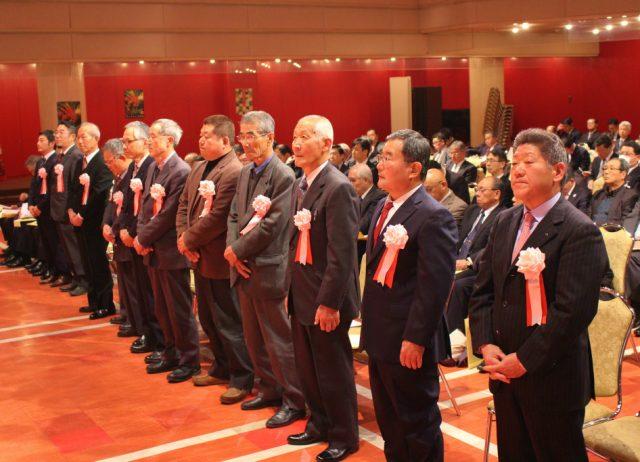 2月24日(日)お昼12時~放送 「京野菜ブランド化事業」の30周年記念式典