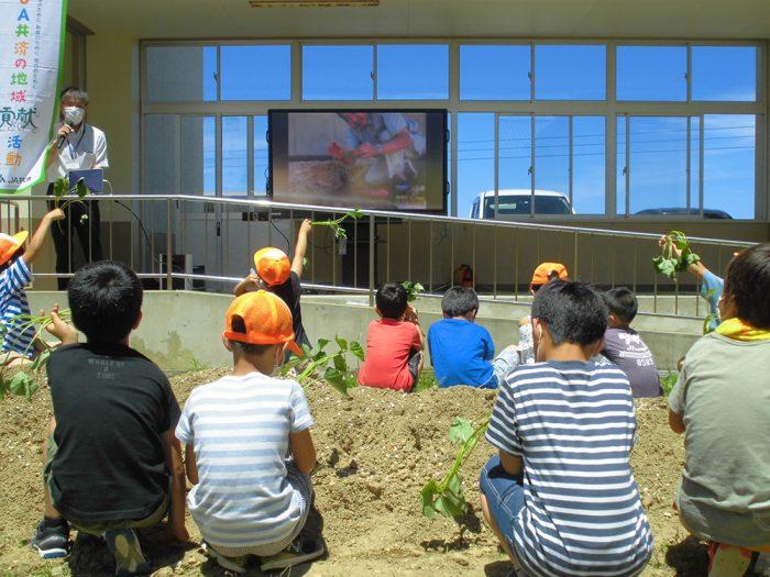 リモートで食農授業